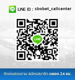add-line sbobet